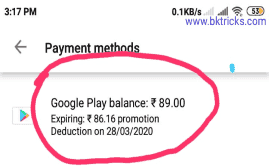 Google opinion rewards google play credit