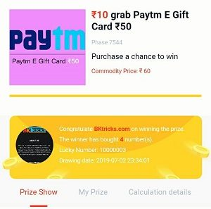 proof paytm won