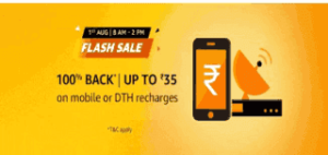 Amazon recharge offer 100% cashback