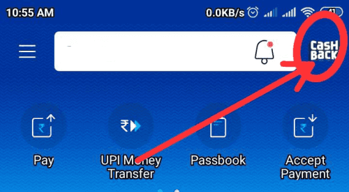 paytm app offer click